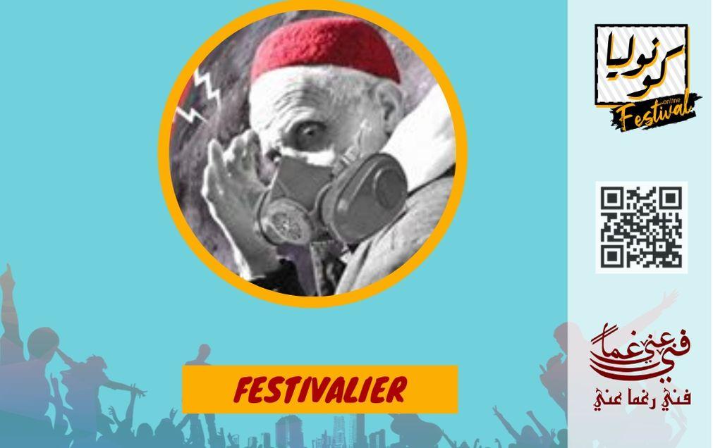 conolia Festivalier (29)